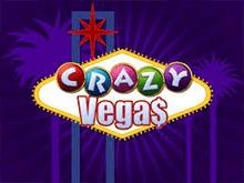 Игровой автомат Crazy Vegas: играть на деньги