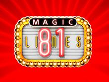 Игровой автомат Magic Lines: играть с выводом денег